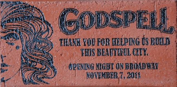 Theater Engraved Brick Fundraiser